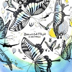 BeautifulFlight_Album-artwork-300x300